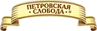 «Петровская Cлобода»  FOOD EMPIRE HOLDINGS